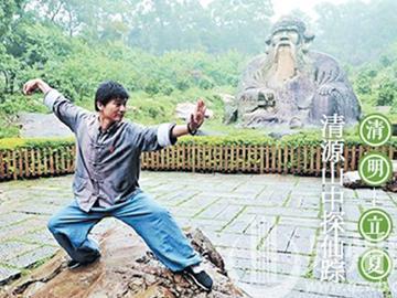 """泉州旅游局推出圖片微博""""二十四節氣里的泉州旅游"""""""