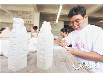 创意陶瓷印 献礼亚艺节