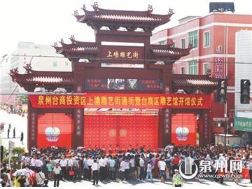 上塘雕艺街:宗教佛具用品和木雕产品专业集散地