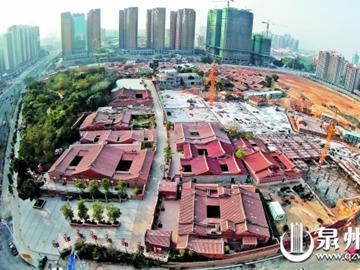 晋江五店市传统街区