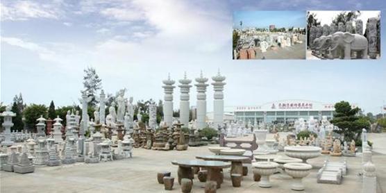 惠安豪翔石业雕艺展示中心