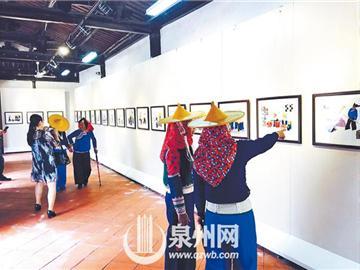 """惠安布贴画展览 讲述""""惠安女的故事"""""""