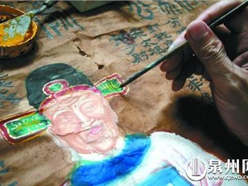 泉州泥金线画制作技艺
