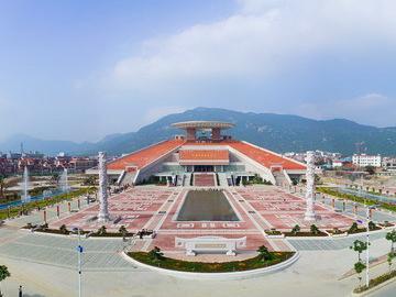 中国闽台缘博物馆