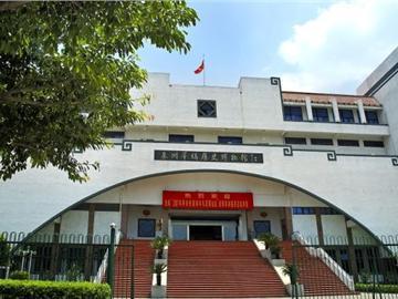 泉州华侨历史博物馆