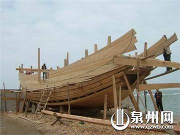 水密隔舱福船制造技艺(扩展)