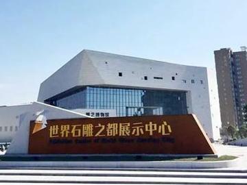 惠安雕艺文创园渐成惠安新地标