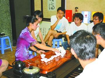 澳门皇冠vip168茶文化节