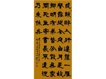 2013年两岸青年书画家作品展(台湾节选)